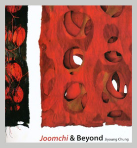 joomchi cover